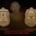 เหรียญหลวงพ่อทวด ๙๕ ปี ชาตกาล อาจารย์นอง วัดทรายขาว เหรียญในชุดกรรมการ เนื้อชนวนไม่ตัดปีก รายการนี้ไม่มีให้จองทั่วไป มีเฉพาะชุดกรรมการ