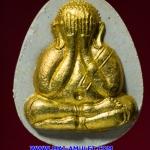 พระปิดตาจัมโบ้ ญสส. รุ่นแรก เนื้อผงเกสร ปิดทอง วัดบวร ปี 35 พร้อมกล่องครับ(น)