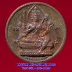 ..โค้ด ๘๔๓๐ ...เหรียญ พระพรหม เมตตา เนื้อทองแดง วันดี 9/9/99 วัดสุทัศน์ฯ กรุงเทพฯ ปี 2542 สวยครับ