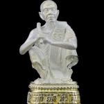 ..เนื้อเงิน โค้ด ๒๗๑๙๔. หลวงพ่อคูณ รุ่น ลาภ-ยศ-ทวีคูณ กระทรวงแรงงานฯ จัดสร้าง ปี 2538 พร้อมกล่องครับ (gp)