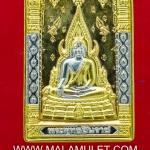 พระพุทธชินราช ชุบสามกษัตริย์ หลังตราสัญลักษณ์ในหลวงครองราชย์ 50 ปี วัดบวร ปี 40 พร้อมกล่องครับ (ช)