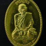 หลวงปู่แผ้ว เจริญพร สมปรารถนา ทองเหลือง วัดหนองพงนก นครปฐม สภาพสวยครับ (429)