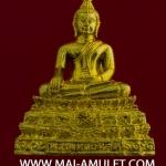 ..เนื้อทองเหลือง...รูปหล่อพระพุทธชินสีห์ ฉลอง 80 พรรษา สมเด็จญาณสังวร สมเด็จพระสังฆราช วัดบวรฯ ปี 2536 พร้อมกล่องครับ(142)