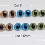 ลูกตาแมวก้านเสียบสีบริสุทธิ์และกลมมี 2 ขนาด 7.5mm , 9mm /คู่