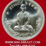 ..เนื้อเงิน โค้ด 4620.. เหรียญในหลวง ทรงผนวช สำนักกษาปณ์ โมเน่ เดอร์ ปารี ฝรั่งเศส วัดบวรฯ ปี 51 พร้อมตลับครับ
