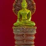 พระนาคปรก ศิลปะศรีวิชัย ๑๐๐ ปี สมเด็จพระสังฆราช วัดบวรฯ ปี 56 พร้อมกล่องสวยครับ (F)