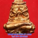 พระปิดตา มหาลาภยันต์ยุ่ง เนื้อทองแดง (อุดผงพุทธคุณมวลสารจิตรลดาและพระเกสา) สมเด็จพระสังฆราช วัดบวร ปี 44 พร้อมกล่องครับ (16)