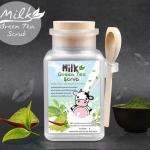 Fern Milk Green Tea Scrub 100 g. สครับน้ำนมแตก ผสมชาเขียว