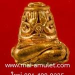 พระปิดตา มหาลาภยันต์ยุ่ง เนื้อทองแดง (อุดผงพุทธคุณมวลสารจิตรลดาและพระเกสา) สมเด็จพระสังฆราช วัดบวร ปี 44 พร้อมกล่องครับ (ฝ)