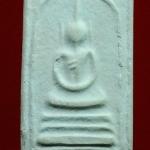 สมเด็จอรหัง สังฆราช สุก ไก่เถื่อน วัดพลับ อนุสรณ์ 169 ปี พ.ศ. 2534 พร้อมกล่องครับ(90)