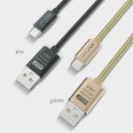 สายชาร์จแบบสปริงเหล็ก Micro USB สำหรับมือถือสมาร์ทโฟนทั่วไป ยี่ห้อ GOLF