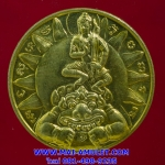 เหรียญสุริยฉาย-ราหูพ่าย ทองเหลือง พระเครื่องรางของขลังวัดสุทัศน์ฯ เทวาภิเษก 24 ต.ค. 2538 พร้อมตลับเดิมครับ