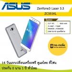 ZenFone 3 Laser 2016 RAM4GB+ROM32GB (ZC551KL) เครื่องศูนย์