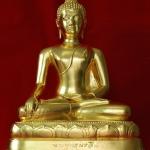 พระพุทธนรสีห์ 9 นิ้ว (2 ถอด) ปิดทอง วัดเบญจมบพิตร ปี 2550 สวยครับ