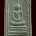 สมเด็จอรหัง สังฆราช สุก ไก่เถื่อน วัดพลับ อนุสรณ์ 169 ปี พ.ศ. 2534 พร้อมกล่องครับ