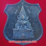 พระพุทธชินราช เนื้อนวะ กลับดำ หลังตราสัญลักษณ์ในหลวงครองราชย์ครบ 50 ปี วัดบวรฯ ปี 39 พร้อมกล่อง สวยครับ
