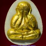 พระปิดตาจัมโบ้ ญสส. รุ่นแรก เนื้อผงเกสร ปิดทอง วัดบวร ปี 35 พร้อมกล่องครับ(ฐ)