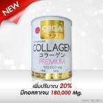 Chita Collagen 120 g. ชิตะ คอลลาเจน 18,000 mg.