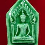 พระขุนแผน เนื้อดินเคลือบเขียว พิธีมหาจักรพรรดิตราธิราช พิธีวัดพระแก้ว 24 เม.ย. 2546 พร้อมกล่องครับ