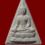 พระพุทธนวราชบพิตร ผสมมวลสารจิตรลดา พระปรมาภิไธยย่อ ภปร. ร.พ.จุฬาฯ จัดสร้าง ปี 2529