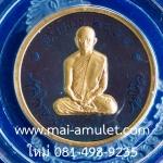 ..โค้ด 403..เนื้อทองคำบลูโกลด์ โมเน่ เดอร์ ปารี ฝรั่งเศส..เหรียญทรงผนวช สมโภชน์พระเจดีย์ วัดบวรฯ ปี 51 พร้อมกล่องครับ