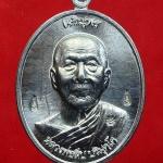 เหรียญเจริญพรบน หลวงพ่อสืบ วัดสิงห์ นครปฐม หลังยันต์ตรีนิสิงเห เนื้อตะกั่ว(แจกในวันปลุกเสก) ปี 57 พร้อมกล่องครับ (115)[g-p]