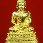 ..โค้ด ๖๘๔..พระนิรันตราย โลหะชุบทอง ใต้ฐานอุดผง วัดบวรฯ ปี 42 สวยครับ