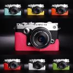เคสกล้อง TP Half-case Olympus PEN-F color collection