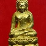 พระกริ่งไพรีพินาศ พิมพ์บัวเหลี่ยม เนื้อทองเหลือง วัดบวรฯ ปี 36 พร้อมกล่องครับ (528)