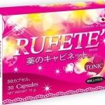 Rufete' อาหารเสริม รูเฟเต้