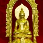 พระไพรีพินาศ ทองเหลืองปิดทอง หน้าตัก 3.5 นิ้ว สมเด็จพระสังฆราช ครบ 84 พรรษา วัดบวรฯ ปี 2540 มีซุ้มสวยครับ