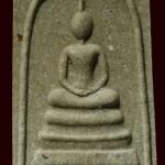 พระสมเด็จ สุคโต พิมพ์สมเด็จ สมเด็จพระญาณสังวร วัดบวรนิเวศวิหาร พ.ศ.2517 พร้อมกล่องครับ