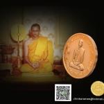 เหรียญในหลวง เหรียญทรงผนวช ปี 2550 เนื้อทองแดง วัดบวรนิเวศวิหาร ทรงคุณค่า น่าเก็บสะสม เป็นมรดกล้ำค่า ถึงรุ่นลูก รุ่นหลาน รับประกันความแท้ ตลอดชีพ เราจะคัดเหรียญสวย มาตรฐานสูง จัดส่งให้แน่นอน ฟรีEMS ทั่วไทย( ไม่ต้องเสี่ยงกับของเก๊หรือเหรียญไม่สวย)