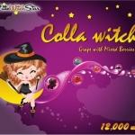 Colla Witch Collagen 12,000 mg. คอลลา วิช คอลลาเจน