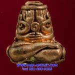 พระปิดตา มหาลาภยันต์ยุ่ง เนื้อทองแดง (อุดผงพุทธคุณมวลสารจิตรลดาและพระเกสา) สมเด็จพระสังฆราช วัดบวร ปี 44 พร้อมกล่องครับ (ผ)