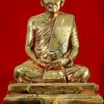 ..โค้ด ๑๒๒ นวโลหะ..พระบูชา คชวัตร หน้าตัก 5.9 นิ้ว ครบ 90 พรรษา สมเด็จญาณสังวร สมเด็จพระสังฆราช วัดบวร ปี 2546 พร้อมกล่องครับ
