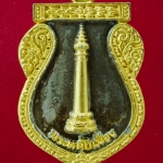 เหรียญดวงเมือง พระหลักเมือง พ่นทรายสองกษัตริย์ ศาลหลักเมืองกรุงเทพมหานคร ปี 2541 พร้อมกล่องครับ