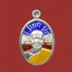 เหรียญเม็ดแตง ครึ่งองค์ รุ่นแรก มหามงคล๘๗ ทั่วทิศ หลวงปู่แขก ปภาโส วัดสุนทรประดิษฐ์ จ.พิษณุโลก เนื้อเงินลงยา ลายธงชาติ