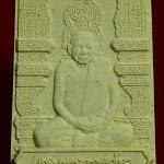 พระผงรูปเหมือน สมเด็จพระสังฆราช วัดบวร ฉลองพระชนมายุครบ ๘ รอบ ปี 2552 พร้อมกล่องครับ (192)