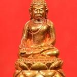 พระกริ่งไพรีพินาศ พิมพ์บัวแหลม เนื้อทองแดง วัดบวรฯ ปี 40 พร้อมกล่องครับ(540)