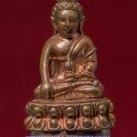 ...โค้ด ๒๕๒..พระกริ่งปวเรศน้อย (เจริญ) เนื้อทองแดง ที่ระลึกเจริญพระชันษา ๑๐๐ ปี สมเด็จพระสังฆราช วัดบวรฯ ปี 56 พร้อมกล่องและการ์ดประจำองค์พระครับ [g-p]