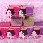 Chai Lai Cream by Say Hi Skincare 10 g. โฉไลครีม ผิวขาวใส อมชมพู