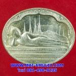 ..เนื้อเงิน..เหรียญพระนอน หลัง ภปร. วัดโพธิ์ เฉลิมพระชนมพรรษาในหลวง ครบ 5 รอบ ปี 2530 พร้อมซองเดิมครับ (ศ) [g-p]