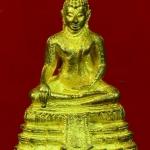พระกริ่งพุทธตรีโลกเชษฐ์ เนื้อทองทิพย์ อนุสรณ์ เพ็ญเดือน ๑๒ วัดสุทัศน์ฯ ปี 46 พร้อมกล่องครับ