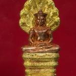 พระนาคปรก ศิลปะลพบุรี ๑๐๐ ปี สมเด็จพระสังฆราช วัดบวรฯ ปี 56 พร้อมกล่องสวยครับ (D)..[g-p]..