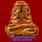 พระปิดตา มหาลาภยันต์ยุ่ง เนื้อทองแดง (อุดผงพุทธคุณมวลสารจิตรลดาและพระเกสา) สมเด็จพระสังฆราช วัดบวร ปี 44 พร้อมกล่องครับ (ล)