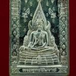 ..เนื้อเงิน โค้ด ๕๙๓...พระพุทธชินราช หลังตราสัญลักษณ์สมเด็จพระสังฆราช ครบ 84 พรรษา วัดบวร ปี 40 พร้อมกล่องครับ