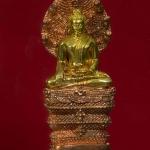 พระนาคปรก ศิลปะศรีวิชัย ๑๐๐ ปี สมเด็จพระสังฆราช วัดบวรฯ ปี 56 พร้อมกล่องสวยครับ (3)..(U)..