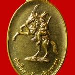พระเจ้าตากสิน ชุบทอง หน่วยสงครามพิเศษทางเรือ กองเรือยุทธการ จัดสร้าง ปี 53 ครับ