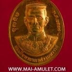 สมเด็จพระนเรศวรมหาราช - สมเด็จพระเจ้าตากสินมหาราช รุ่นโชคมงคล วัดตรีทศเทพ เนื้อทองแดง ปี 47 (บ)